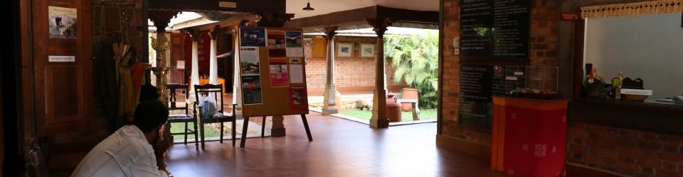 DakchinaChitra, hall entrance