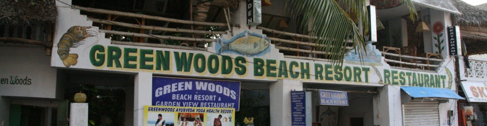 Green Woods Hotel