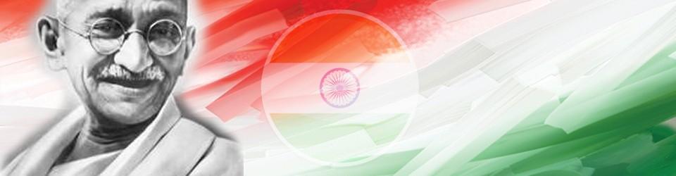 calque-India-visa_flag