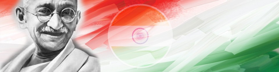 Visa application for India