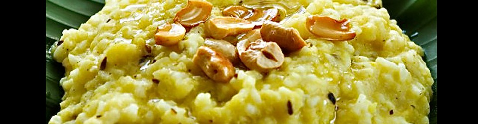 Pongal rice (salty)