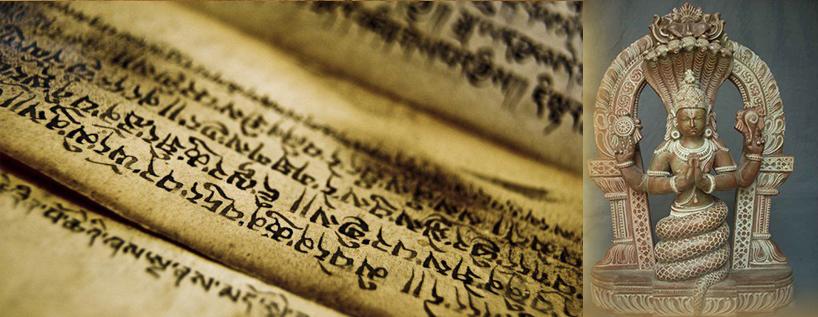 sanskrit essay about lotus