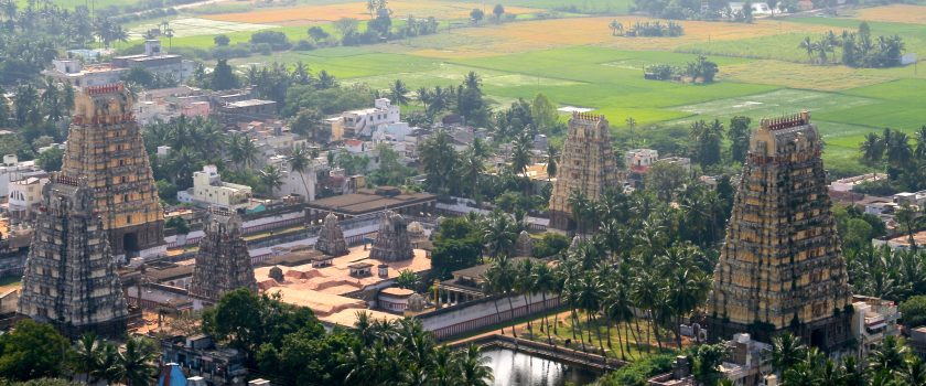 Tirukalikundram, Temple Vedagireshvar from the temple