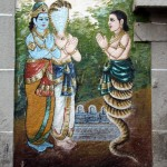Chidambaram Temple Patanjali