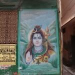 Śiva « le bon, celui qui porte bonheur »