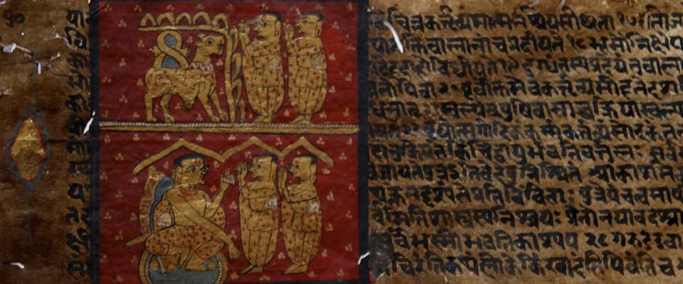 Devanagari Manuscript_b