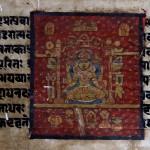 Devanagari Manuscript