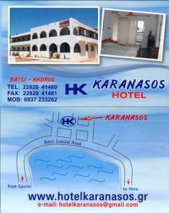 Carte Hôtel Karanasos