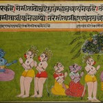 Peinture from Ramayana manuscript in Devanagari