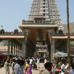 Tiruvannamalai, Annamalaiyar Temple, entrée