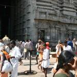 Tiruvannamalai,  Annamalaiyar Temple, entrance