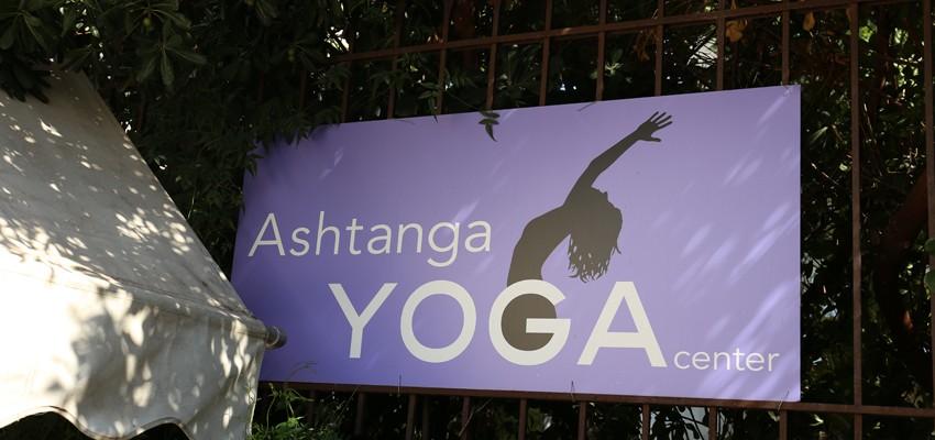 Ashtanga Yoga, salle de Katarina à Athènes