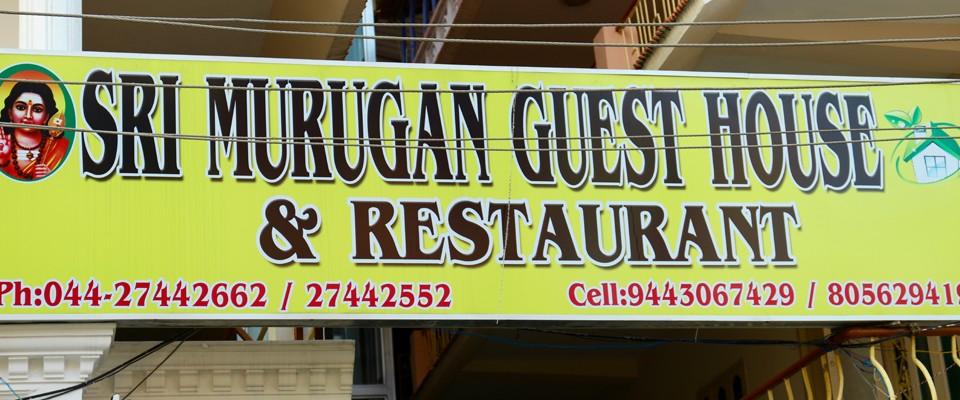 calque-Sri Murugan-Guest-House