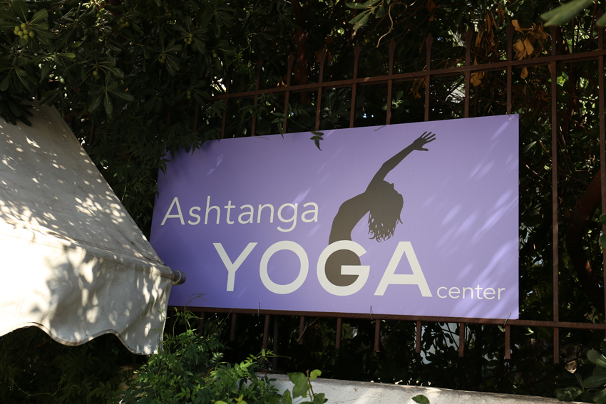Ashtanga Yoga-Katarina Athènes_aa