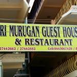 Sri Murugan Guest House